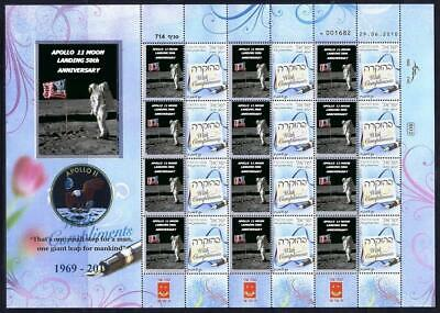 ISRAEL 2019 SPACE APOLLO 11 MOON LANDING 50th ANNIVERSARY ASTRONAUTS SHEET I