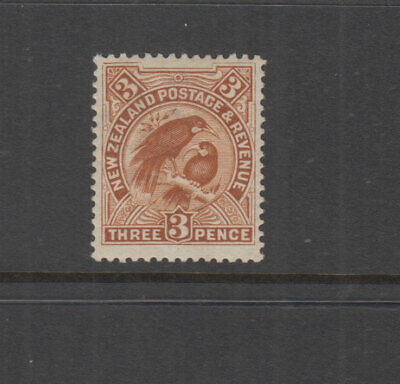 NEW ZEALAND 1908 3d REDUCED size PICTORIAL-p14x15 SG383 Cat £50 HM
