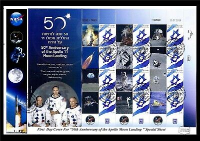 ISRAEL 2019 IPS SPACE APOLLO 11 MOON LANDING 50th ANNIVERSARY SHEET FDC