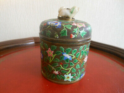 Vintage Chinese Small Cloisonne Brass Lidded Pot or Jar with Dog Finial