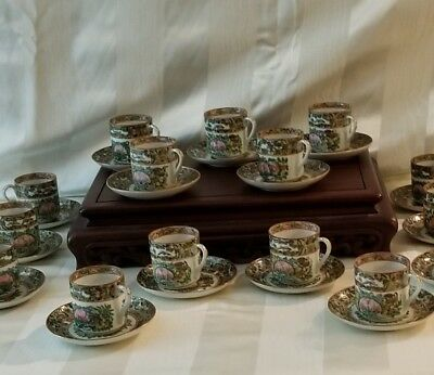 15 - 19th C -  Demitasse Cups/Saucers - Canton Famille Rose Butterfly Medallion