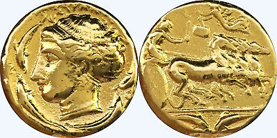 Arethusa & Chariot Patron Nymph of Syracuse, Greek Coin, greek Mythology (5-G)