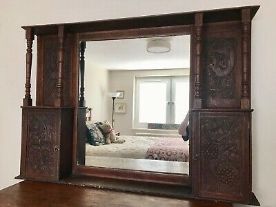 Antique Intricately Carved Oak Mirror with Side Cabinets