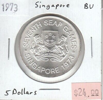 Singapore 5 Dollars 1973 Silver UNC Uncirculated