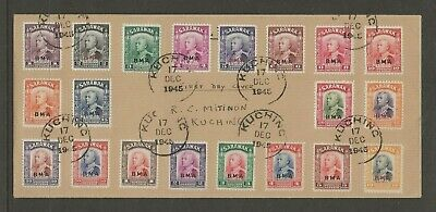 """SARAWAK 1945 SG 126/45 """"First Day Cover"""" Cat £750"""