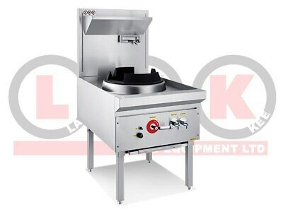 Single Hole Wok Table - 18 Jet Duckbill Burner - LKK-1B