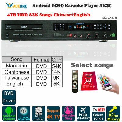 4TB HDD 87K Chinese English Songs,Touch Screen Karaoke Player,Cloud,Record,22''