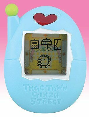 NEW Ultra make ends meet Enjoy! Tamagotchi or love and respect the Blue