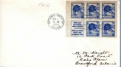 1954 #336a Beaver booklet pane FDC with no cachet