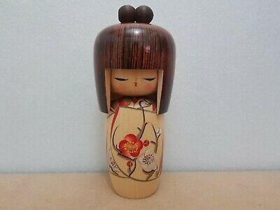 "Japan Made Creative Kokeshi doll ""Dream of Spring"" by Tanaka Shigemi (20 cm)"