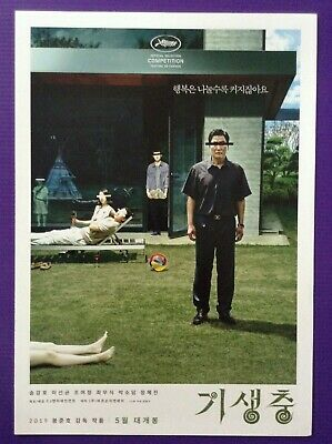 "Parasite CANNES Golden Palm 2019 Korean Photo Print Size 11""X 16"" Posters Movie"
