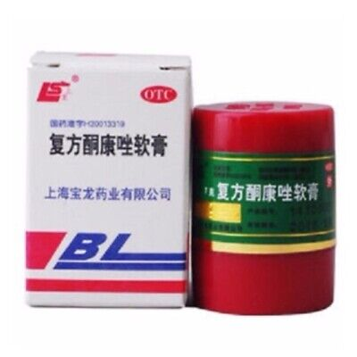 4 pcs BL Cream - Topical Treatment of Fungal Infection of the Skin