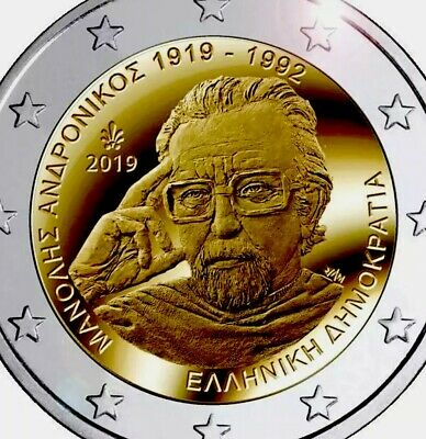 Greece Coin 2€ Euro 2019 Commemorative Andronicus New UNC from Roll