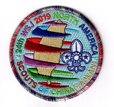 24th World Jamboree 2019 Scouts of China (Taiwan) Contingent Patch Badge #1 of 7