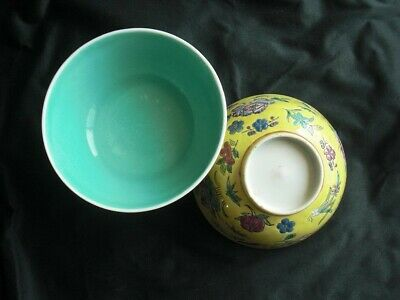 A pair of Chinese antique painting bowls