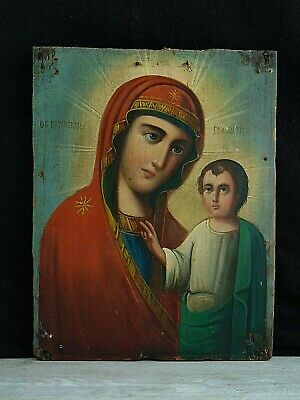 Antique 19th Russian Hand Painted Wood Orthodox Icon Mother of God Kazanskaja