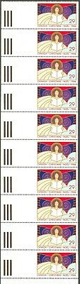1986 Canada #1116a Mint Never Hinged Booklet Pane of 10 Christmas Stamps