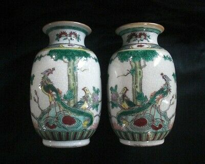 A pair of Chinese antique porcelain vases