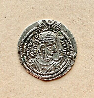 Silver Dirhem of Sassanian king Khusru II 2nd reign AD 591-628. Extremely Fine!