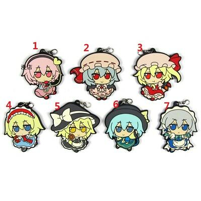 Japan Anime TouHou Project Rubber Strap Charm Keychain Key Ring Bag Pedant Gift