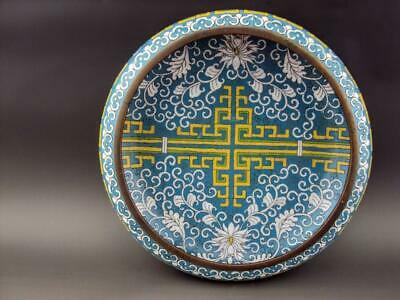 "Beautiful  20CM/8"" Chinese  Cloisonne Enamel Brush Pot Bowl Oriental Antique"