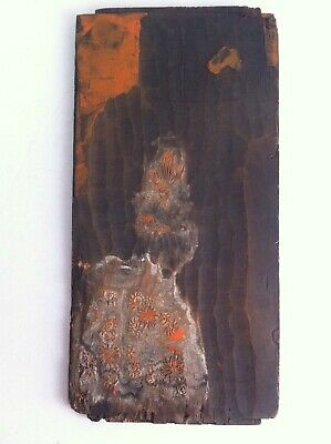 Antique Japanese Woodblock Printing Block- Hand carved, two-sided printing block