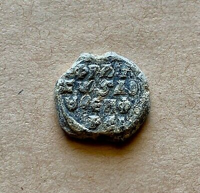 BYZANTINE LEAD SEAL/BYZANZ SIEGEL OF N. VESTARCHES (11th cent.). Unpublished?
