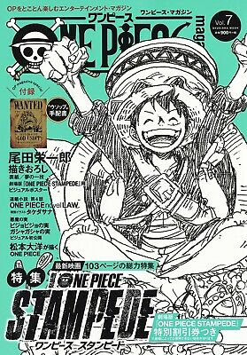 ONE PIECE ONEPIECE magazine Vol.7 Japan Jump Comic