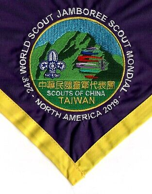 24th World Scout Jamboree 2019 China Taiwan Contingent Uniform Neckerchief Scarf