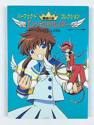 Artbook Angelic Layer Perfect Collection /Japan Art Book