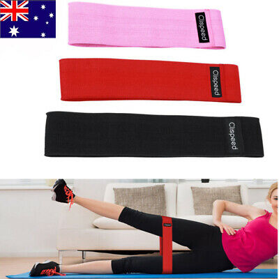 3X Wide Hip Resistance Bands Loop Circle Exercise Workout Fitness Yoga Booty Leg