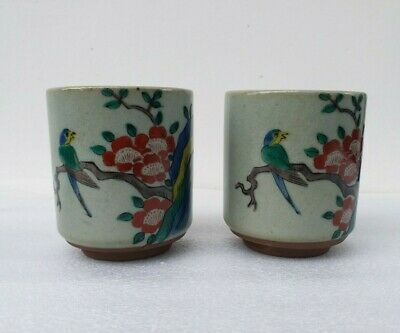Vintage Japanese Tea Cup Porcelain Kutani Bowl Yunomi Hand Painted Set of 2
