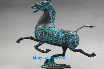 statues lock and key snake ancient chinese old Bronze collect