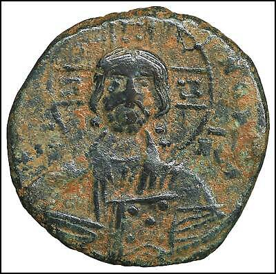 Basil II Follis ancient byzantine coin antike byzantinische münzen Anonymous