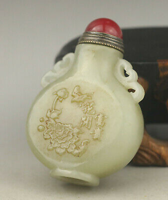 Chinese natural old hetian jade hand-carved jade double flower snuff bottle