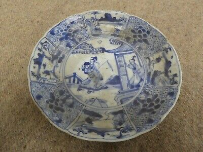 #13 Small Japanese/Chinese? Antique Plate/Dish Interesting Scenes