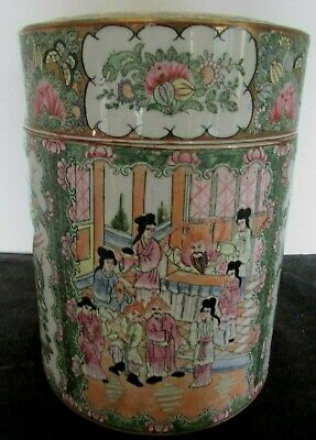 """Antique Chinese Famille Rose Covered Round Jar Lrg 10""""H X 8""""D Rare Mint!"""