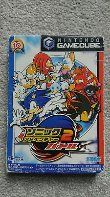 Sonic Adventure 2 Battle - Nintendo Gamecube [NTSC-J] - Complete