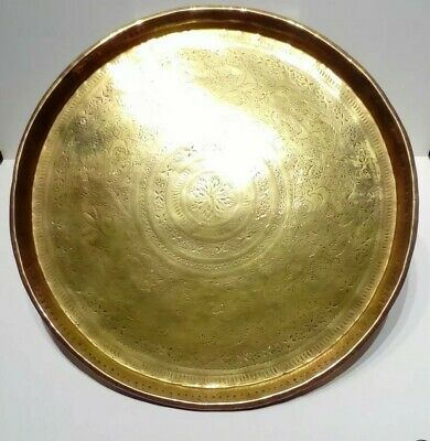 Antique Persian Brass Tray. Dancing Girls. Dogs. Unusual Pattern. Hand Made