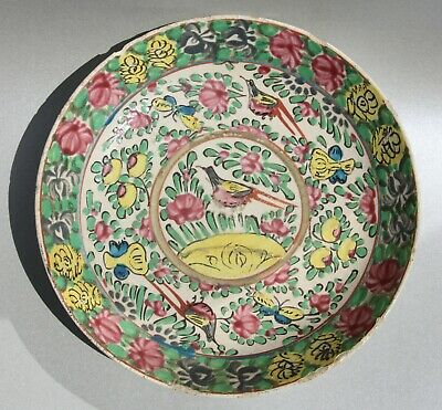 Nishapur 11th Century pottery bowl Persia birds fruits Persien Schale