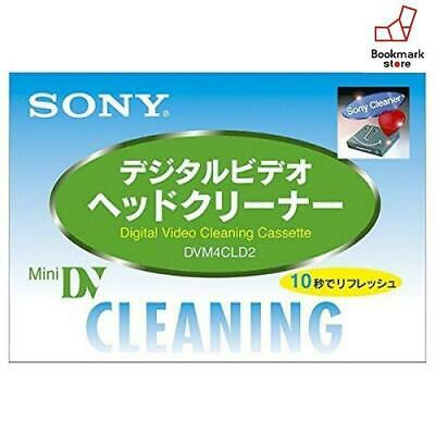 New Genuine Sony DVM4CLD2 Mini DV Cleaning Cassette From Japan F/S from Japan