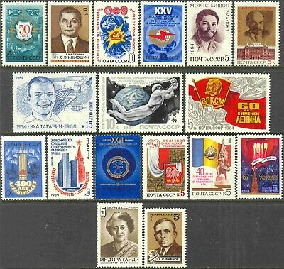 1984 USSR Mint Never Hinged Mini-Collection of 33 All Different Stamps