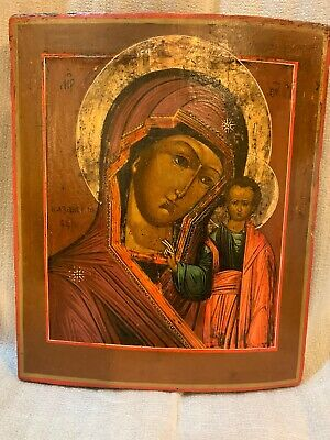 Antique Russian Icon, Kazan Mother of God, Late 19th Century, Kovcheg