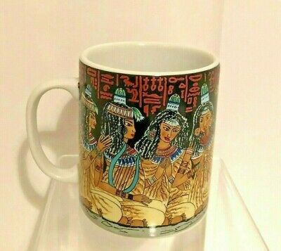 Limoges E.G.P. Co. Egyptian Women in Music and Dancing Scene Coffee Cup Mug