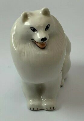 VINTAGE SAMOYED SITTING FIGURINE Made In USSR White It/588