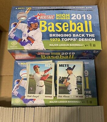 2019 TOPPS HERITAGE HIGH NUMBER COMPLETE BASE SET 501-700 Tatis Alonso Guerrero