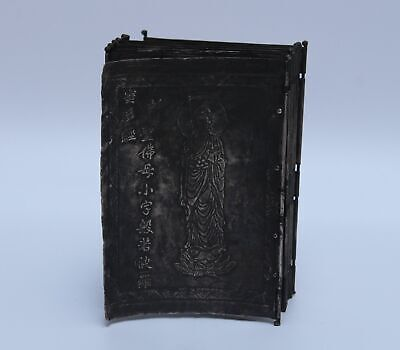 Chinese Tang Dynasty Sterling Silver Engraved Buddhist Scriptures