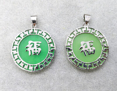 Green Jade White Gold Plated Blessing Fortune Luck Round Pendant Chain Necklace