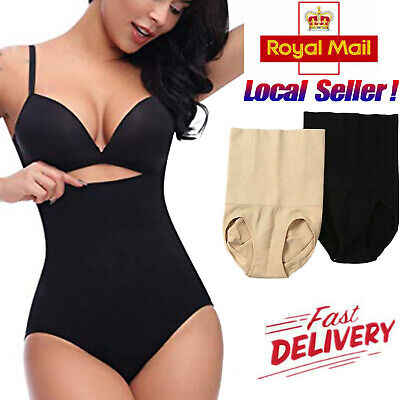 UK Shapermint High Waist Tummy Control Empetua All-Day Every Day Shaper Pants
