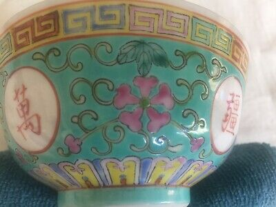 Antique Chinese Famille Rose Qinglong Mark Rice Bowl